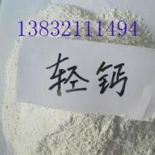 东莞轻质碳酸钙批发图片