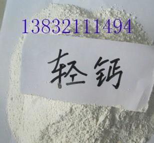 河北轻质碳酸钙图片