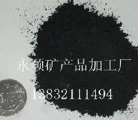 供应鳞片石墨粉价格,鳞片石墨粉厂家最好,鳞片石墨粉价格最低
