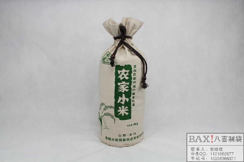 供应山西高档帆布小米礼品袋定做十斤装精品小米袋设计制作