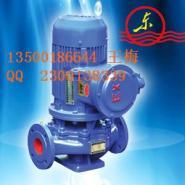 750w防爆水泵图片