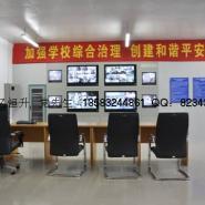 青岛电视墙图片