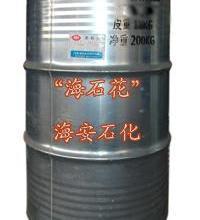 聚乙二醇600双油酸酯