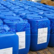 供应MSI300硅阻垢剂图片