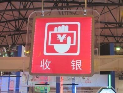 供应陕西灯箱滚动灯箱精品灯箱标示灯箱