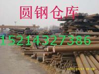 供应冷拉圆钢规格_上海各种冷拉圆钢规格_供应上海各种冷拉圆钢规格