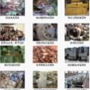 哈尔滨电瓶专业回收电话图片