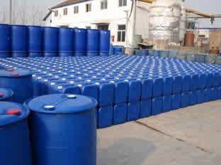 供应乳酸甲酯