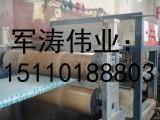 北京附近挤塑板厂家批发