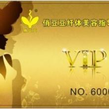 邯郸积分卡印刷设计 邯郸会员卡制作 邯郸积分卡制作 设计