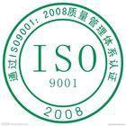 显示器材办理中国著名品牌