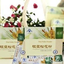 供应破壁松花粉、国珍破壁松花粉,破壁松花粉的作用和功效批发