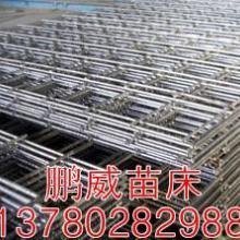 供应温室苗床温室育苗床温室移动育苗床