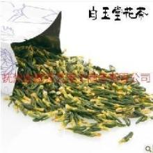 供应北京哪里有莲子芯专卖/各种花茶批发/白玉堂茶叶