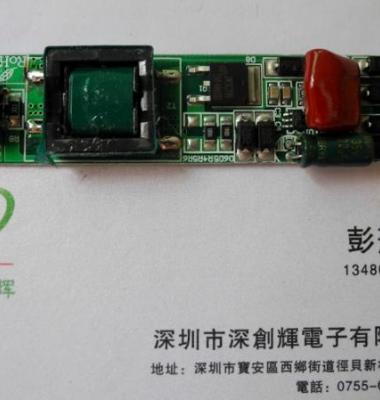 兼容电子镇流器图片/兼容电子镇流器样板图 (3)