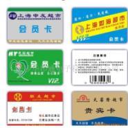 山西条码卡制作条码卡哪里做图片