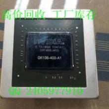 收购库存芯片215-0852000价格215-0852002系列