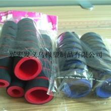 供应用于运动器材研磨海绵手把套橡塑发泡手把套定做批发