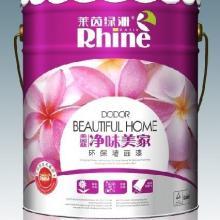供应建筑涂料品牌 建材涂料代理加盟 内外墙乳胶漆