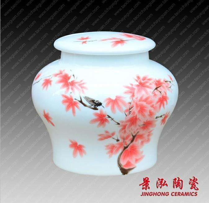 景泓/生产厂家:景德镇市正德景泓陶瓷有限公司