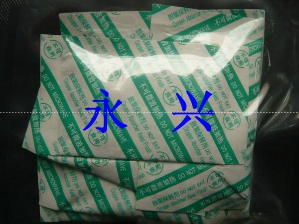 茶叶保鲜剂
