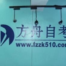 供应南京农业大学企业管理(专科段)