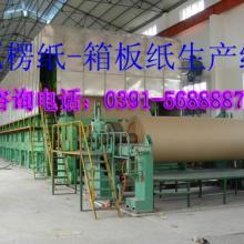 供应造纸机械-长网造纸机-短网造纸机造纸机械长网造纸机短网造纸机