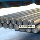 供应SUS301不锈钢棒材