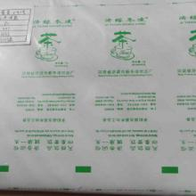 供应用于包装的足贴包装纸