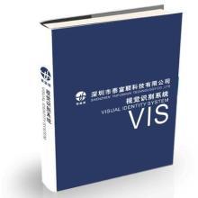 供应新能源纳米节能环保材料品牌形象设计深圳东莞惠州批发