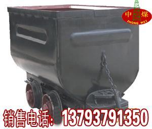 供应1吨固定式矿车价格