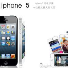 重庆手机交易平台,重庆市回收苹果手机回收三星手机