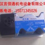 CJ1G-CPU43H欧姆龙PLC