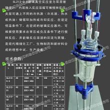 供应SL212-500电解槽SL212500电解槽
