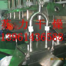 供应密胺树脂干燥机,振动流化床干燥机