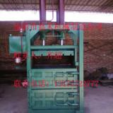 供应立式废纸板打包机 供应探索者YY立式废纸板打包机