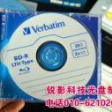 供应吐带子服务公司吐带子服务录影带转光盘 录音带转mp3 录音带转光盘