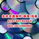 MP3转cd图片