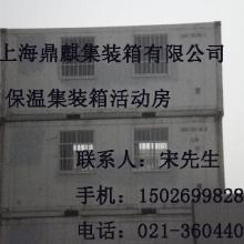 供应无锡二手集装箱买卖/上海集装箱活动房出售图片