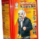 消防过滤式/防毒/防烟/面具/面图片