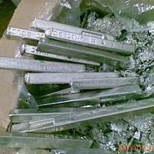 佛山锌灰铝边角料含镍废料回收公司,中山镍渣,铝块,铝锭,铝板回收批发
