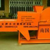 供应海南金宏辣木粉碎机高产耗能低