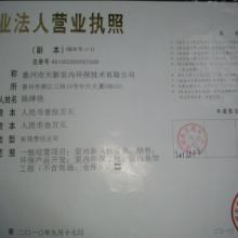 供应推荐惠州室内环保检测