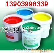 水性油墨配方
