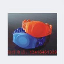 供应广州制作防水RFID手腕带厂家