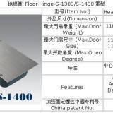 供应上海S-1400地弹簧安装批发
