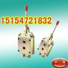 供应FHS400/31.5型换向阀,液压支架用电液控换向阀 ,乳化液