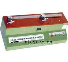 供应电线伸长率试验机金属裸电线伸长