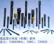 主轴测试棒刀具预调仪工具柜刀具车刀座刀具Z轴设定仪陶瓷