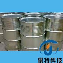 供应DBE高沸点环保溶剂